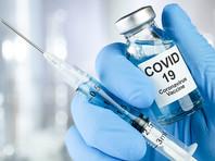В контрразведке США заявили, что Россия намерена помешать получению вакцины от коронавируса