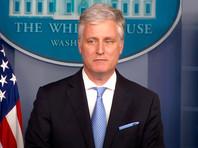 Советник по национальной безопасности президента США Роберт О'Брайен