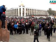 Киргизия, 6 октября 2020 года