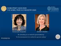 Нобелевскую премию по химии присудили ученым за метод редактирования генома