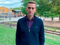 Представители стран Евросоюза договорились ввести санкции против шести физических лиц и одной организации по делу об отравлении Алексея Навального