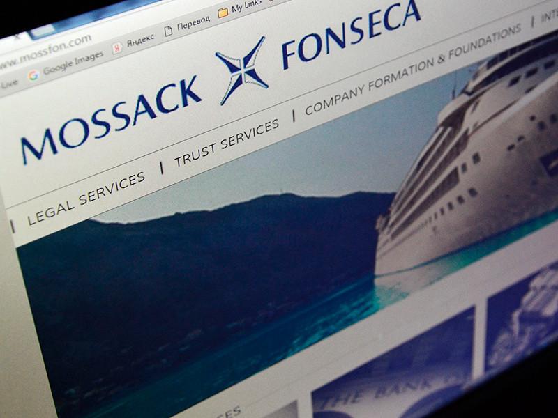 """Основатели связанной с """"панамским досье"""" фирмы Mossack Fonseca объявлены в розыск в Германии"""