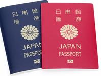 Первое место в Индексе занимает Япония, граждане которой могут посещать без визы (или с визой по прибытии) 191 страну