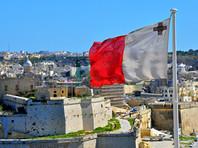 Мальта с 2013 года выдает иностранцам так называемые золотые паспорта