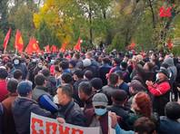 """Также вводится запрет на проведение массовых мероприятий, в том числе """"забастовок, собраний, митингов, уличных шествий, демонстраций и пикетов"""""""