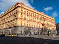 Отравление политика Алексея Навального организовали сотрудники Второй службы ФСБ, которая занимается защитой конституционного строя и борьбой с терроризмом