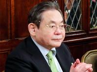 Умер глава Samsung Ли Гон Хи, самый богатый человек в Южной Корее
