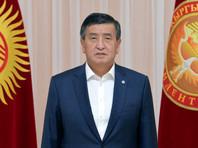 Президент Киргизии Сооронбай Жээнбеков объявил об уходе в отставку