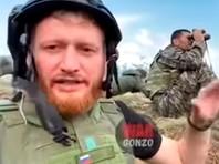В Азербайджане  завели дело о призывах к терроризму на администратора телеграм-канала WarGonzo российского журналиста Пегова