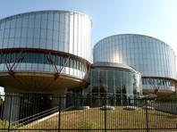 ЕСПЧ рассмотрит 19 жалоб россиян, оштрафованных за неуважение к власти
