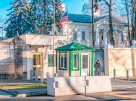 Здание посольства США в Минске, 24 февраля 2020 года