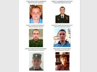 США обвинили шестерых офицеров ГРУ вкибератаках наэнергосистему Украины, ОЗХО и в создании вируса‑вымогателя NotPetya