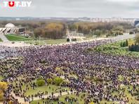 Минск, 25 октября 2020 года