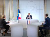 Об этом в интервью французским телеканалам заявил президент Франции Эмманюэль Макрон