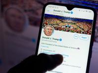 Twitter будет удалять сообщения пользователей, открыто желающих смерти заразившемуся коронавирусом президенту США Дональду Трампу
