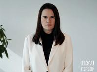 Тихановская выдвинула ультиматум властям Белоруссии, пригрозив более мощной волной протестов