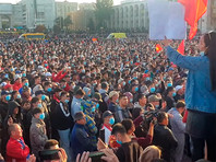 Бишкек, 5 октября 2020 года