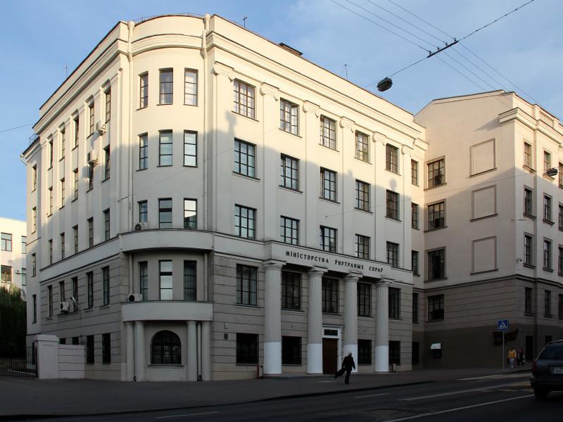 МВД Белоруссии сообщило, что выявили 15-летнего администратора телеграм-канала о данных силовиков