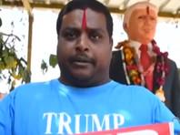 Индиец, почитавший Трампа как божество, не вынес известий о его болезни