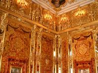 Сейчас в Царском Селе можно увидеть точную копию Янтарной комнаты, украденной во время войны. Реставраторы воссоздали ее по фотографиям и описаниям