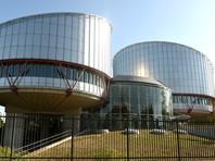 Европейский суд по правам человека присудил компенсацию двум участникам протестного митинга на Болотной площади, прошедшего 6 мая 2012 года