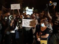 Накануне в столице Кипра Никосии прошла акция протеста, вызванная расследованием телеканала Al Jazeera о коррупции при выдаче документов о гражданстве в обмен на инвестиции