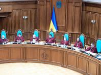 Глава Конституционного суда Украины увидел в попытке его роспуска признаки переворота