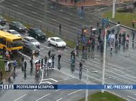 Минск, 11 октября 2020 года