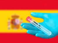 Режим повышенной готовности введен по решению правительства на всей территории Испании в качестве меры противодействия распространению коронавируса
