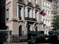 Генконсульство России в Нью-Йорке проверяет информацию о том, что среди обвиняемых есть россияне