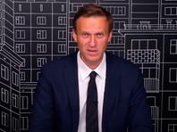 """Навальный считает, что яд попал в его организм через кожу, но улики уже месяц """"варятся в отбеливателе"""""""