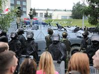 Минск, 6 сентября 2020 года