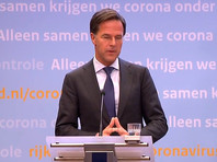 В Нидерландах из-за COVID с вечера среды будет запрещено приглашать в гости более трех человек в сутки