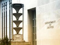Министерство юстиции США на федеральном уровне расширило методы совершения смертной казни осужденных преступников, добавив к смертельной инъекции расстрел, электрический стул и газовую камеру