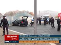 Причиненный автомобилем ущерб он назвал незначительным. Машина имеет номерные знаки региона Северный Рейн-Вестфалия, такие же были на автомобиле, который пытался протаранить ворота канцелярии в 2014 году
