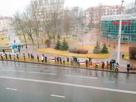 Минск, 29 ноября 2020 года