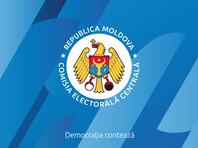 ЦИК передаст все документы, касающиеся процесса проведения голосования, в Конституционный суд, который до 5 декабря должен принять окончательное решение о признании результатов выборов