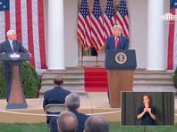 Выступление президента было посвящено теме коронавируса и вакцине от него. Трамп объявил, что первая вакцина производства компании Pfizer будет доступна в апреле, еще три вакцины находятся на финальной стадии испытаний