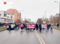 Минск, 22 ноября 2020 года