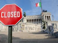 В Италии с 5 ноября вводится комендантский час из-за пандемии коронавируса