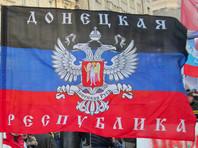 ДНР обвинила Киев в нарушении режима прекращения огня