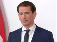 Канцлер Австрии Себастьян Курц назвал произошедшее терактом. По его словам, преступники были профессионально подготовлены и хорошо вооружены