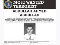 На сайте ФБР Абдулла все еще значится в списке наиболее разыскиваемых террористов. За информацию, которая может помочь его поимке, предлагается вознаграждение в размере 10 миллионов долларов