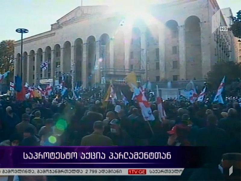 В Тбилиси в воскресенье на многотысячном митинге оппозиционных партий и их сторонников собравшиеся потребовали от властей назначить новые парламентские выборы