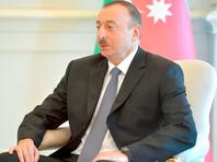 Алиев: Пашинян письмом к Путину фактически признал поражение Армении в Карабахе