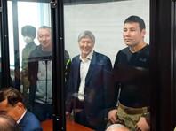 Алмазбек Атамбаев в Первомайском районном суде Бишкека, ноябрь 2020 года