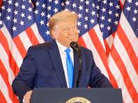 Трамп преждевременно заявил о своей победе на выборах и намерении остановить подсчет голосов через Верховный суд