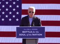 Выступление Джо Байдена в округе Бивер штата Пенсильвания