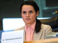 """Тихановская объявила о создании """"народного трибунала"""" для суда над режимом Лукашенко"""