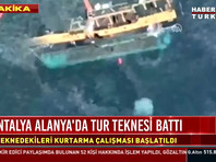 Гражданин России погиб при крушении экскурсионного катера в Анталье